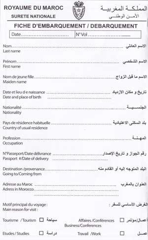 marokko_aankomstformulier.jpg
