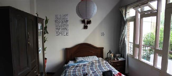 Mijn kamertje