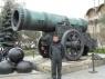 Mega kanon op het Kremlin.